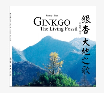 Cover_Gingko The living fossil ©Jimmy Shen